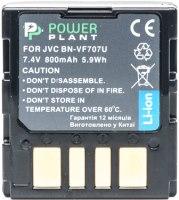 Фото - Аккумулятор для камеры Power Plant JVC BN-VF707U