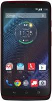 Мобильный телефон Motorola DROID TURBO