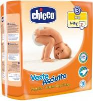 Фото - Подгузники Chicco Veste Asciutto 3 / 21 pcs