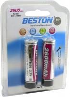 Аккумуляторная батарейка Beston 2x18650 2600 mAh