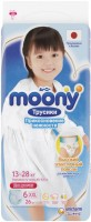 Фото - Подгузники Moony Pants Girl XXL / 26 pcs