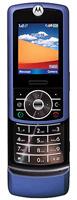 Мобильный телефон Motorola RIZR Z3