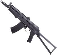 Фото - Пневматическая винтовка Crosman Comrade AK