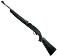 Фото - Пневматическая винтовка Remington AirMaster AM77