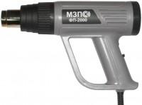 Строительный фен MZPO FP-2000