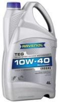 Моторное масло Ravenol TEG 10W-40 4L