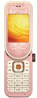 Фото - Мобильный телефон Nokia 7373