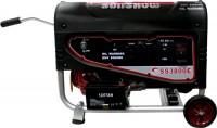 Электрогенератор Sunshow SS3800E