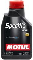 Моторное масло Motul Specific DEXOS2 5W-30 1L