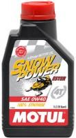 Моторное масло Motul Snowpower 4T 0W-40 1L