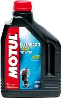 Моторное масло Motul Outboard Tech 4T 10W-40 2L