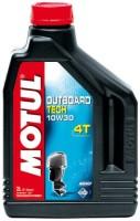 Моторное масло Motul Outboard Tech 4T 10W-30 2L