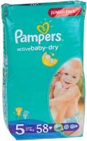 Подгузники Pampers Active Baby-Dry 5 / 58 pcs