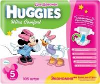 Фото - Подгузники Huggies Ultra Comfort Girl 5 / 105 pcs