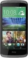 Фото - Мобильный телефон HTC Desire 526G Dual Sim