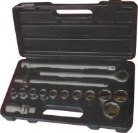 Набор инструментов Intertool HT-2216