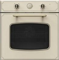 Духовой шкаф Le Chef BO 6185