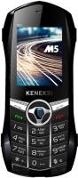 Мобильный телефон Keneksi M5