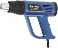 Строительный фен Ritm FP-2000