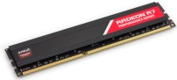 Фото - Оперативная память AMD R744G2133U1S