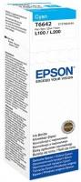 Картридж Epson T6642 C13T66424A