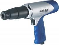 Отбойный молоток Metabo MHS 5050 Set