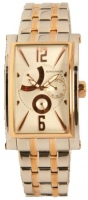Наручные часы Romanson TM8901GMR2T WH