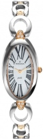 Наручные часы Romanson RM0348QLR2T WH