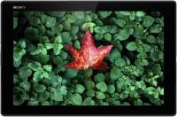 Фото - Планшет Sony Xperia Tablet Z4 LTE 32GB