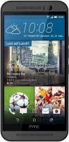 Фото - Мобильный телефон HTC One M9 32GB