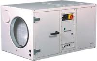 Осушитель воздуха Dantherm CDP 75