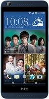 Фото - Мобильный телефон HTC Desire 626G Dual Sim