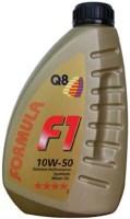 Моторное масло Q8 Formula F1 10W-50 1L