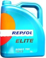 Моторное масло Repsol Elite 50501 TDI 5W-40 5L