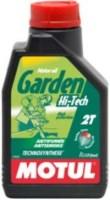 Моторное масло Motul Garden 2T Hi-Tech 1L
