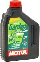 Моторное масло Motul Garden 2T Hi-Tech 2L