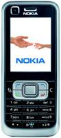 Фото - Мобильный телефон Nokia 6120 Classic