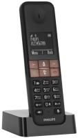 Радиотелефон Philips D4501