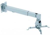 Крепление для проектора Brateck PRB-2W