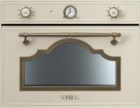 Встраиваемая микроволновая печь Smeg SF 4750M