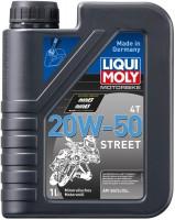 Моторное масло Liqui Moly Motorbike 4T 20W-50 Street 1L