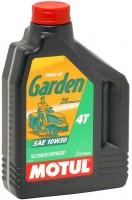 Моторное масло Motul Garden 4T 10W-30 2L