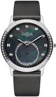 Наручные часы Davosa 167.557.85