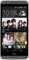 Фото - Мобильный телефон HTC Desire 820G Dual Sim