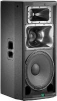Фото - Акустическая система JBL PRX 735