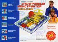 Конструктор Znatok 180 Scheme