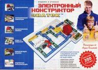 Конструктор Znatok 320 Scheme