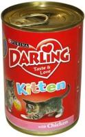 Фото - Корм для кошек Darling Kitten Canned Chicken 0.4 kg
