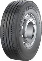 Фото - Грузовая шина Michelin X MultiWay 3D XZE 315/70 R22.5 156L