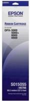 Картридж Epson 8766 C13S015055